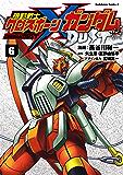機動戦士クロスボーン・ガンダム DUST(6) (角川コミックス・エース)