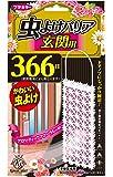 虫よけバリア 虫よけプレート Kawaii Select(かわいいセレクト) 玄関用 366日 アロマティックフローラルの香り 1個