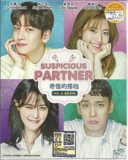 Amazon com: The K2 (All Region DVD - Korean Audio w  English Sub