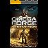 Omega Force: Redemption (OF7)