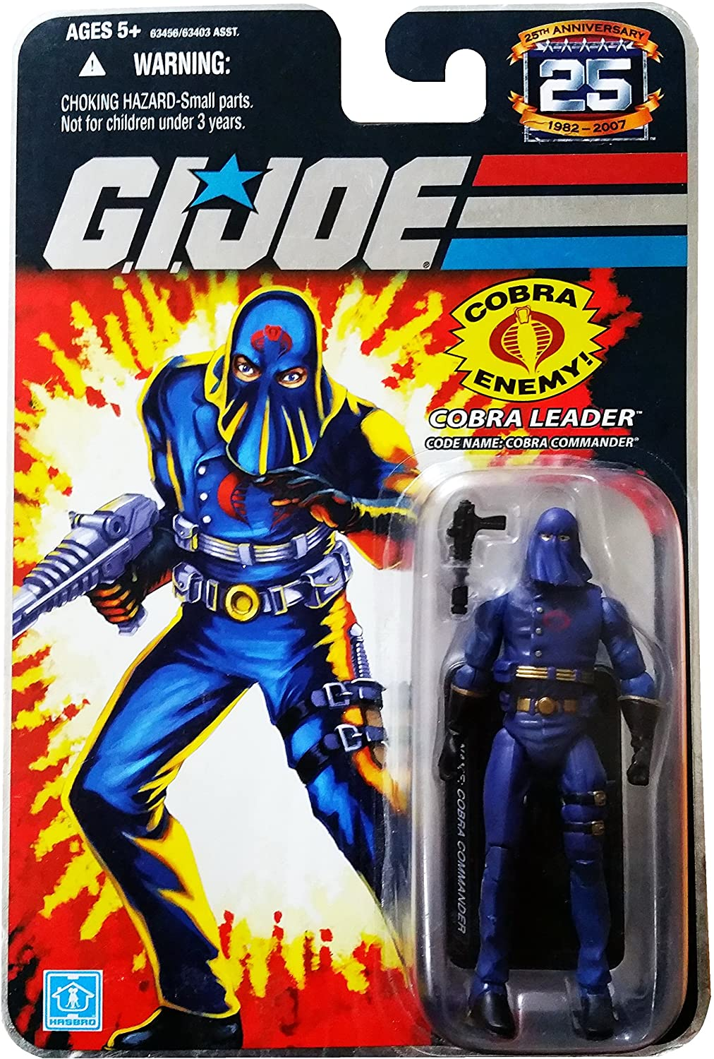 "G.I JOE CRIMSON GUARD TROOPER FIGURE 3.75/"" GI COBRA 25TH ANNIVERSARY"