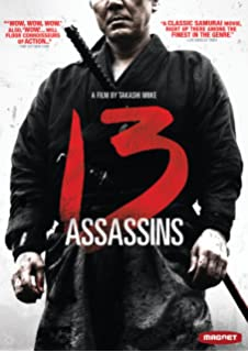 6a18aa24b Amazon.com: Ichi the Killer (Uncut Special Edition): Tadanobu Asano ...