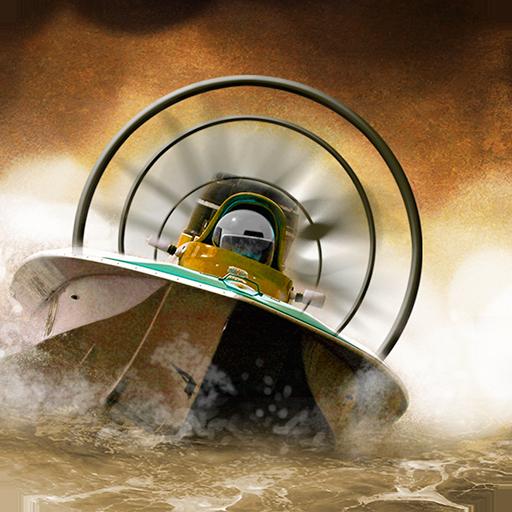 Jet Boat Race ()
