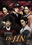 Dr.JIN <完全版> メイキング 2 [DVD]