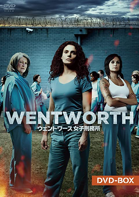 ウェントワース女子刑務所の動画を無料で観るなら!この動画配信サービス