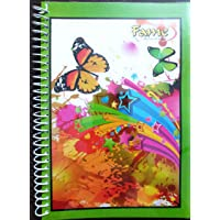 SIA PAPERS A4 Spiral Notebook,(500 PAGES)