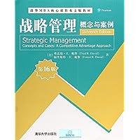 战略管理(概念与案例第16版清华MBA核心课程英文版教材)(英文版)