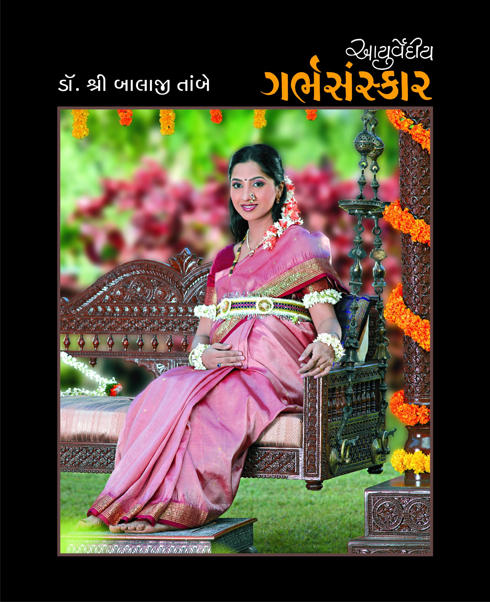 Garbh Sanhita In Gujarati Pdf
