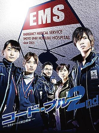 テレビドラマ 2st Season