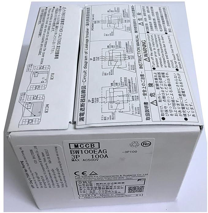 FUJI BW100EAG 3P 100A MCCB 3P 100A Circuit Breaker: Amazon.co.uk ...