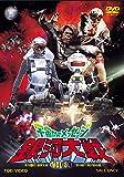 宇宙からのメッセージ 銀河大戦 VOL.3<完> [DVD]