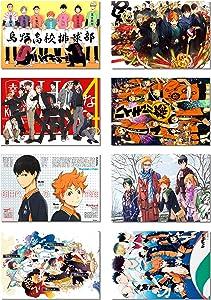 Haikyuu Poster - Japanese Anime Manga Poster for Home Wall Decor, HD Art Print, Set of 8pcs,11.5x16.5 inches