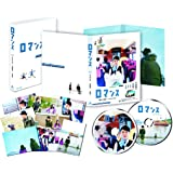 ロマンス 特別限定版(初回生産限定) [Blu-ray]