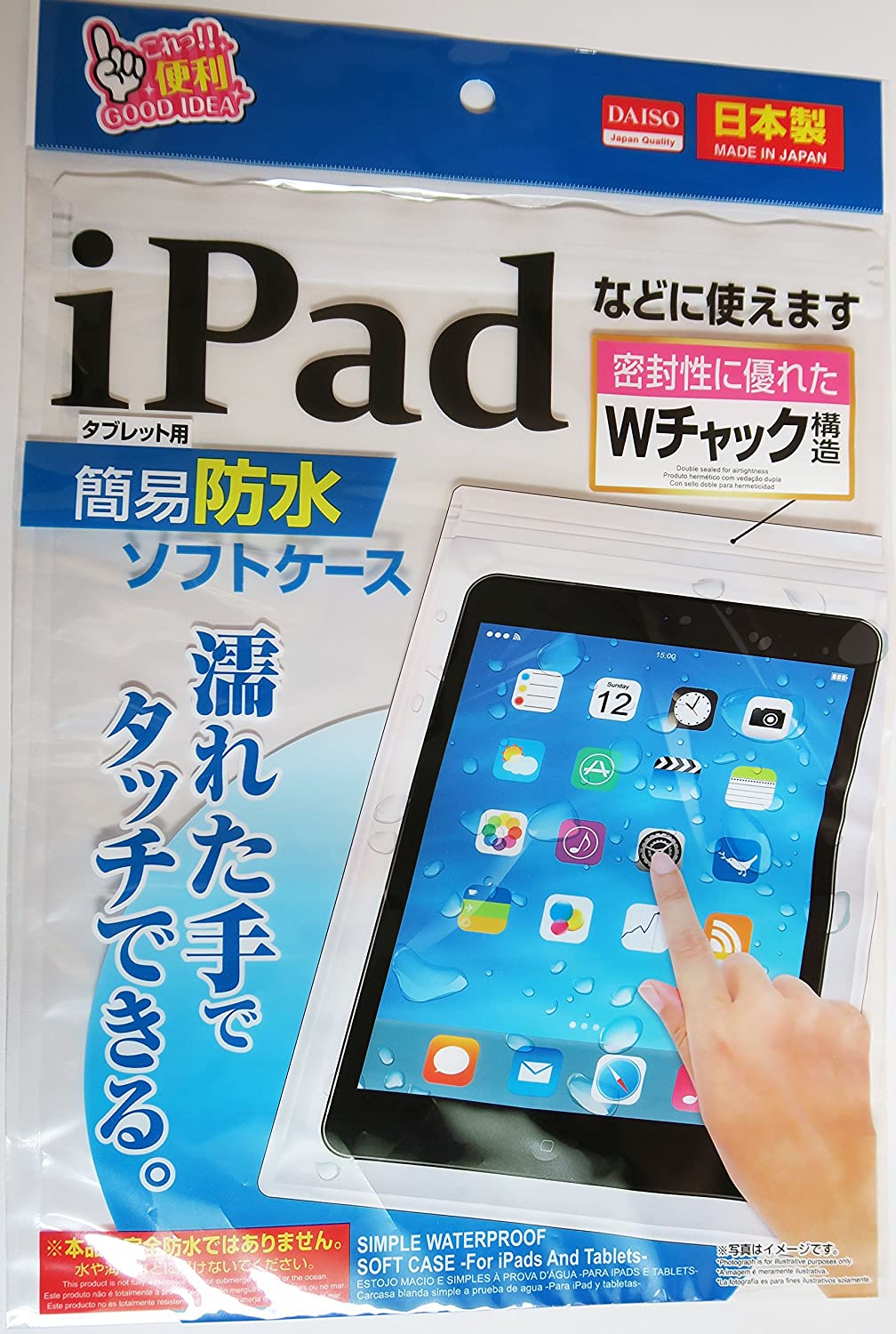 Amazon.com: Daiso Tablet Easy Waterproof Soft Case ...