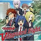 「カードファイト! ! ヴァンガード リンクジョーカー編」オープニングテーマ Vanguard Fight (通常盤)