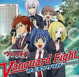 カードファイト!! ヴァンガード リンクジョーカー編 DVD