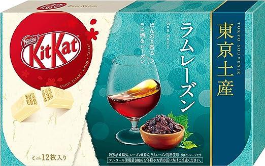 Nestle KitKat Chocolate Ron Pasas 12 Piezas Snack Japan ...