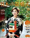 日本の結婚式 No.28 (生活シリーズ)