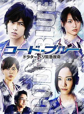 テレビドラマ 1st Season
