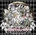 Caligula-カリギュラ- セルフカバーコレクション「ostinato」