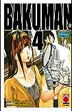 Bakuman 4 (Manga)