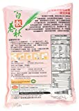 Greenmax Lotus Root Powder 10.5oz