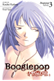 Boogiepop Returns: VS Imaginator Part 2 (Light Novel 3)