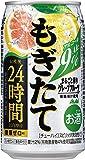 アサヒ もぎたて まるごと搾りグレープフルーツ 缶 350ml×24本