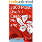 5000 Most Useful Cantonese Phrases and Words