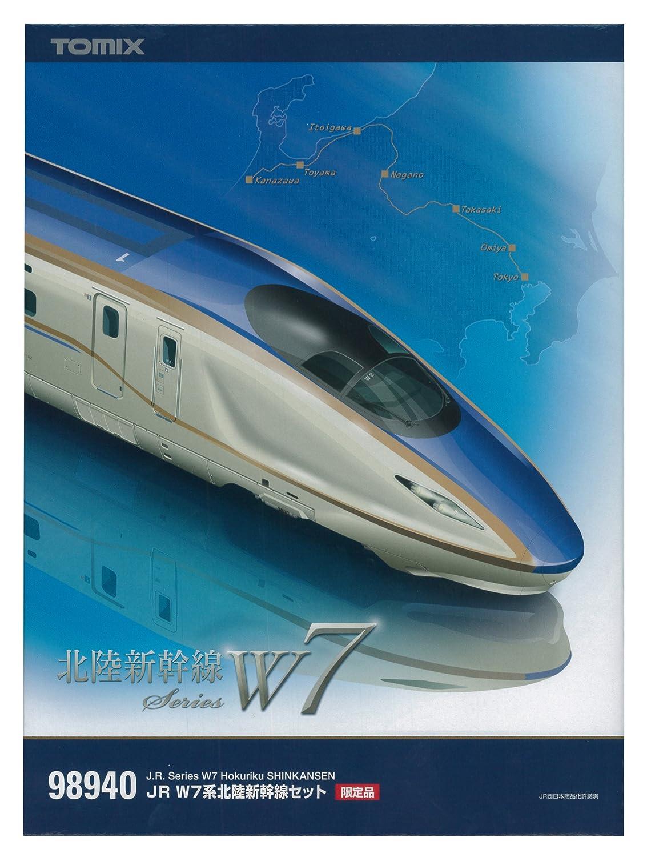 TOMIX Nゲージ 98940 W7系北陸新幹線セット (12両) B00MIMCSK8