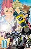 Kingdom Hearts II T08