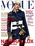 VOGUE JAPAN (ヴォーグ ジャパン) 2016年 08月号
