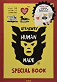 HUMAN MADE SPECIAL BOOK (バラエティ)