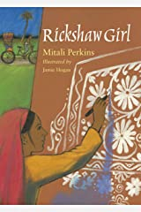 Rickshaw Girl Kindle Edition