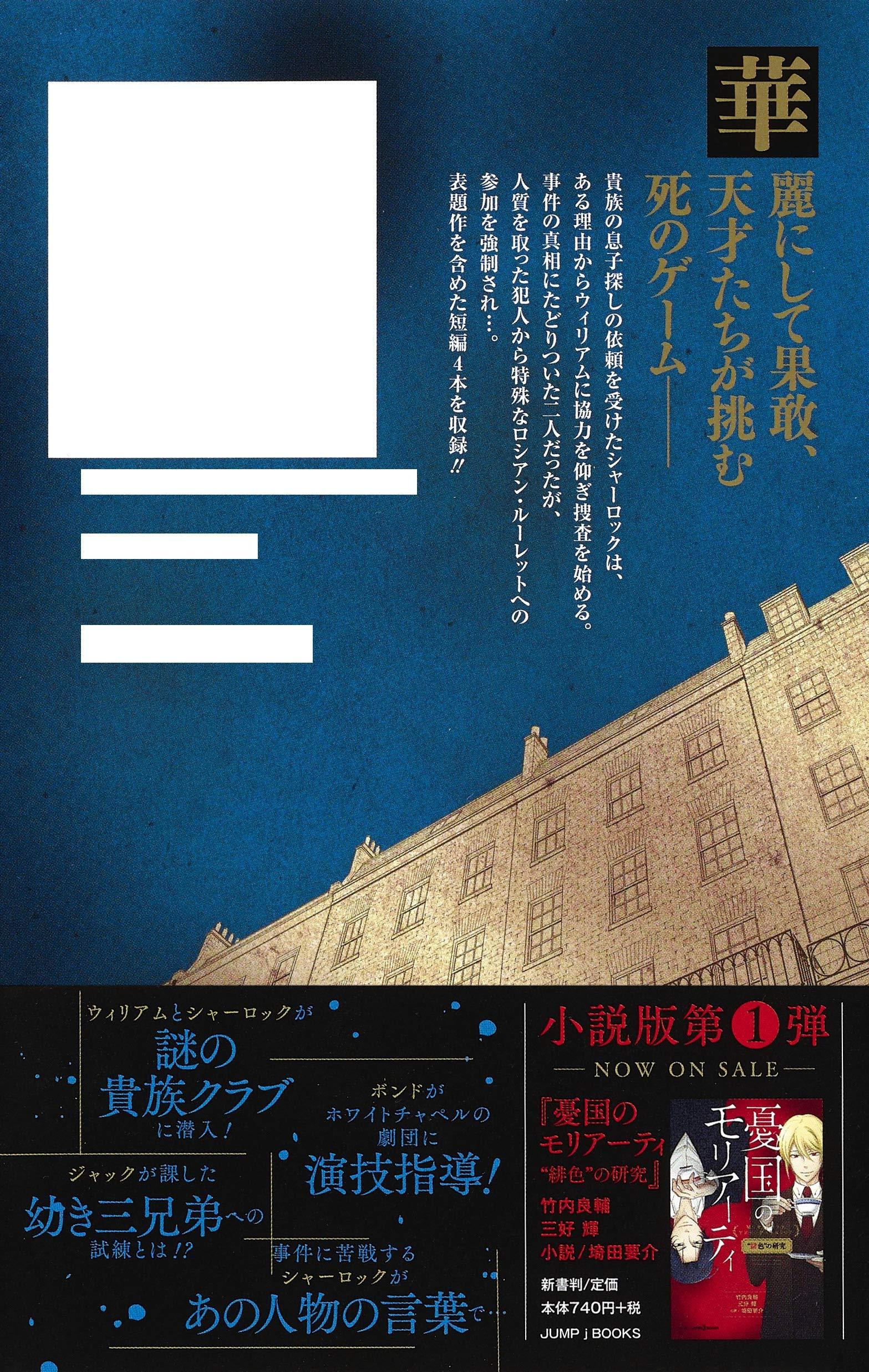 アーティ 憂国 の 夢 小説 モリ