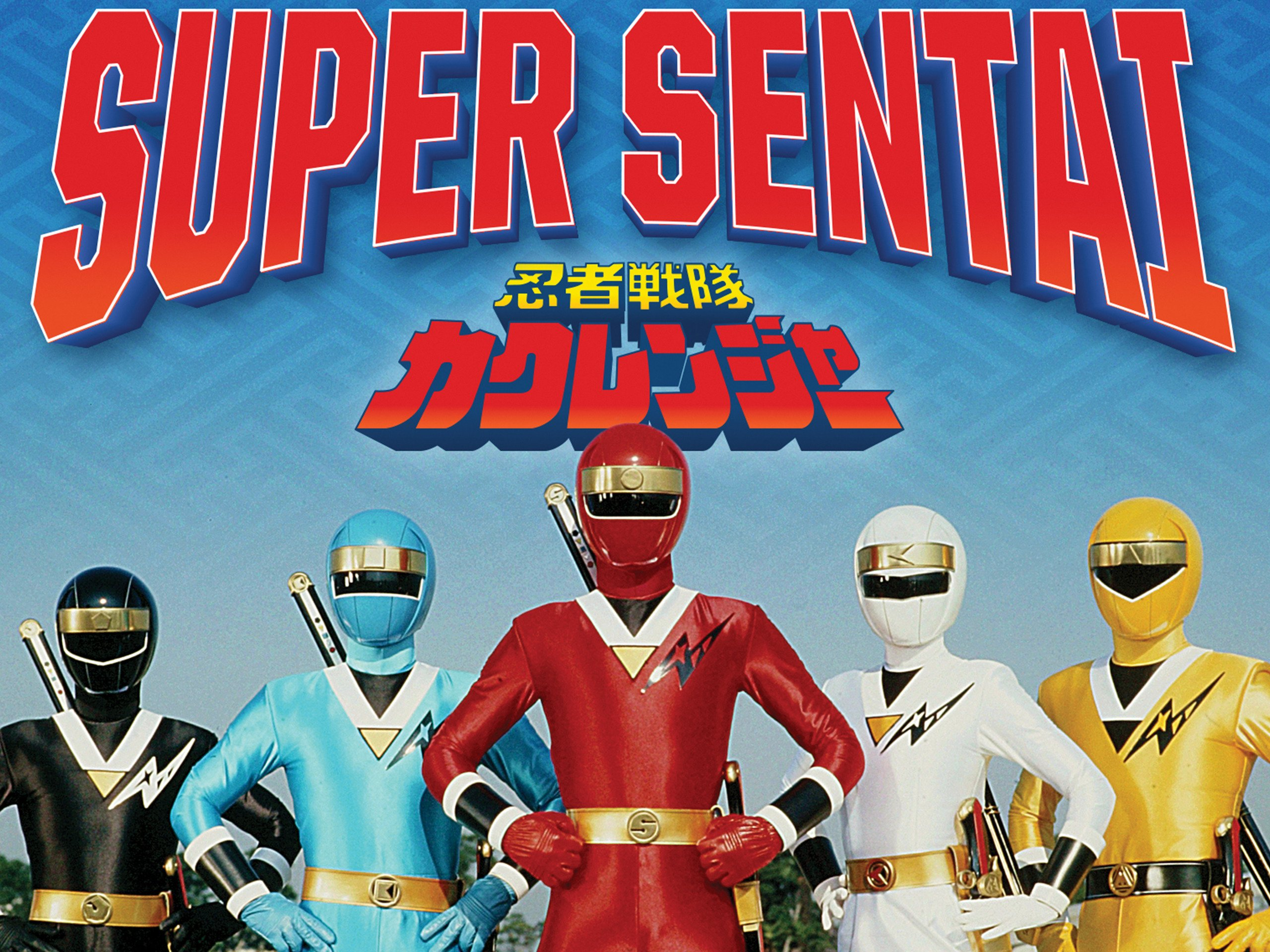 Watch Ninja Sentai Kakuranger: Season One (English Subtitled ...