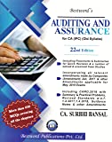 Auditing And Assurance (IPC) For Old Syllabus 22nd Edition