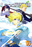 Landreaall: 16【イラスト特典付】 (ZERO-SUMコミックス)