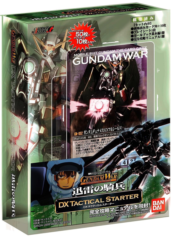 muy popular Gundam War DX Tactical Starter Jinrai no Kihei [Toy] [Toy] [Toy] (japan import)  envío rápido en todo el mundo