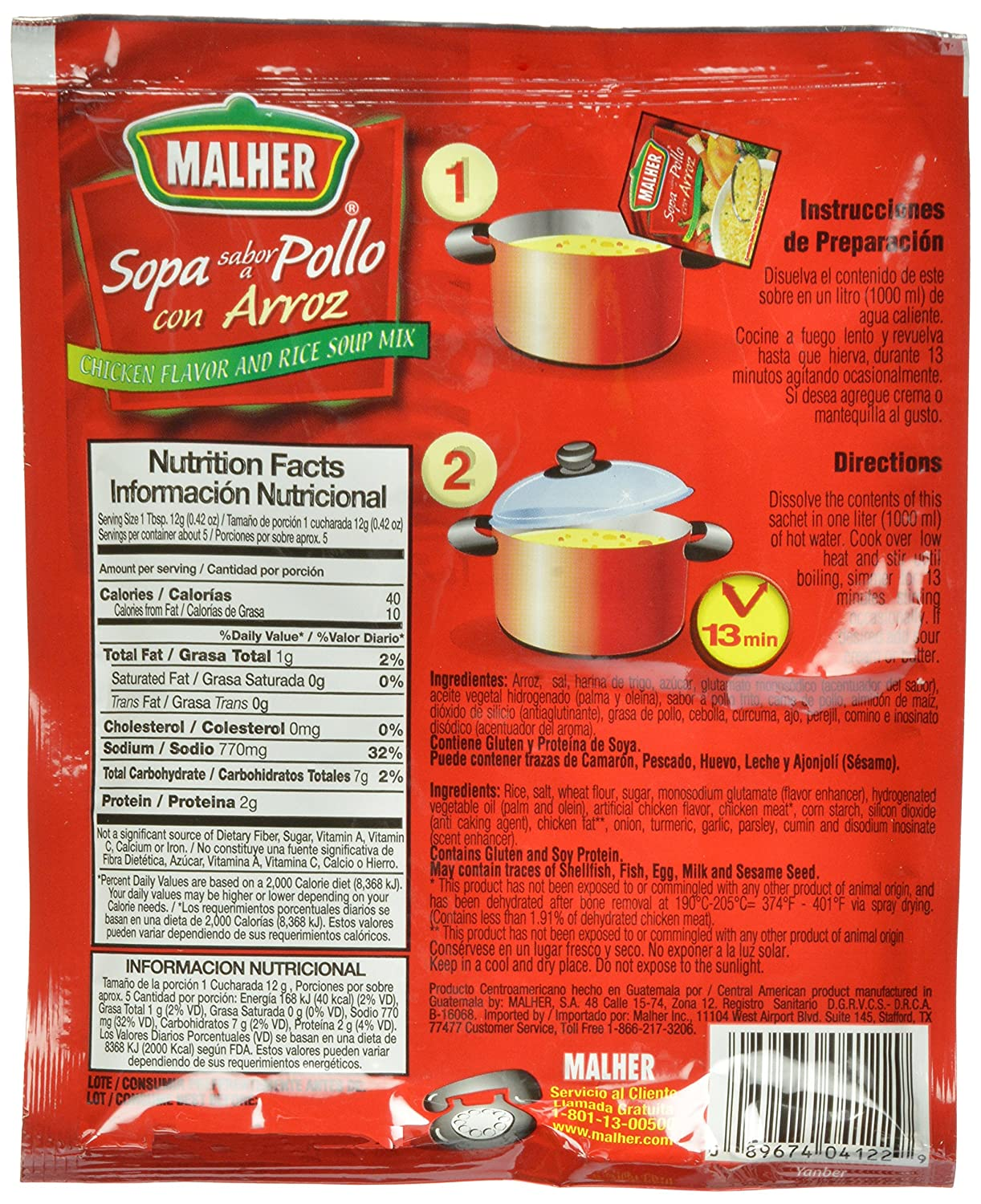 Amazon.com : Malher Chicken and Rice Soup, 2.1 Ounce (Pack of 12) : Grocery & Gourmet Food