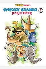 Shikari Shambu Jungle Fever (Vol-7) : Tinkle Collection Kindle Edition