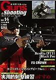 Guns&Shooting vol.14 (ホビージャパンMOOK 871)