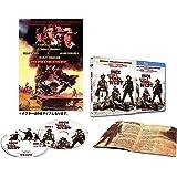 【Amazon.co.jp限定】 ウエスタン スペシャル・コレクターズ・エディション(2枚組)(復刻B全ポスター付) [Blu-ray]
