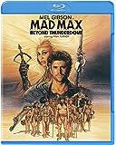 マッドマックス/サンダードーム [Blu-ray]
