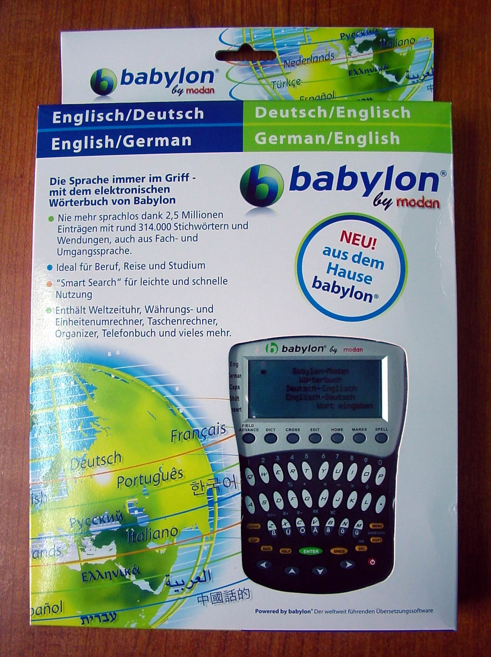 NEW BABYLON ELECTRONIC DICTIONARY EN/GR ENGLISH - GERMANY TRANSLATOR