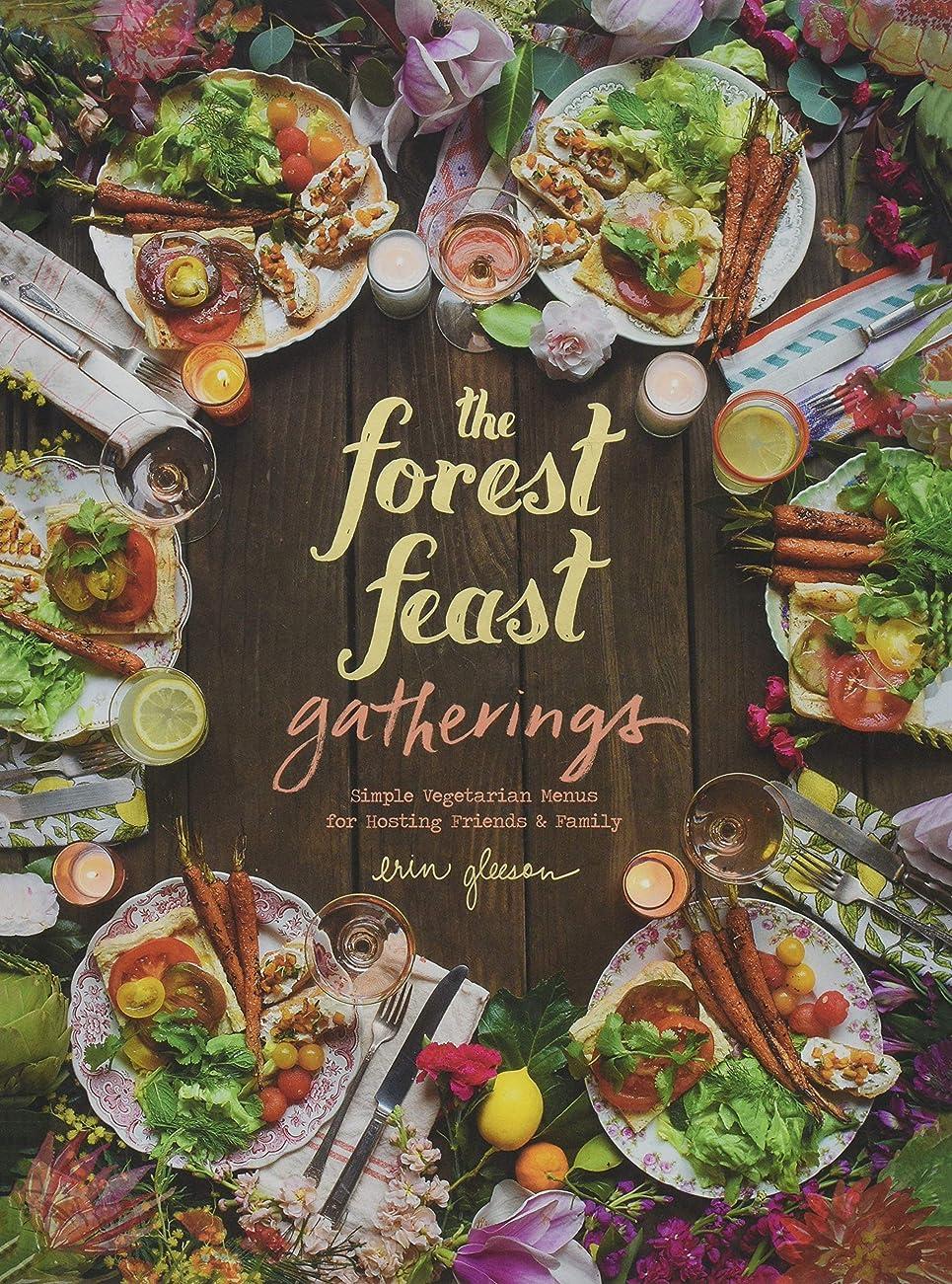 通路インターネット組み合わせForage, Harvest, Feast: A Wild-Inspired Cuisine