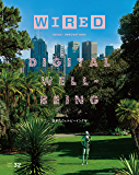 WIRED(ワイアード)VOL.32