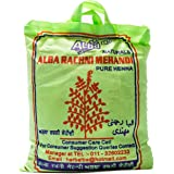 Alba Rachni Mehandi - 100% Natural Henna Powder, 250 gm