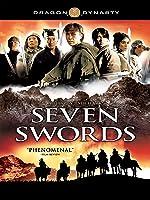 Seven Swords (English Subtitled)