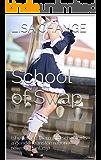 School of Swap: (she turned them into schoolgirls - a gender transformation / revenge fantasy)